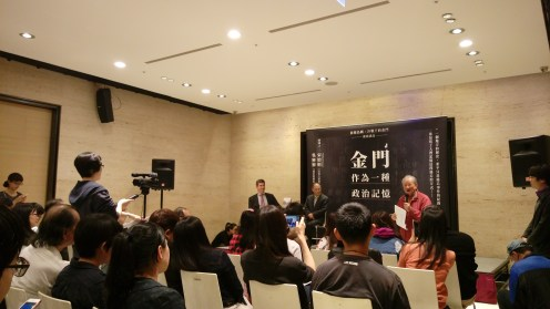 an event in Eslite Xinyi