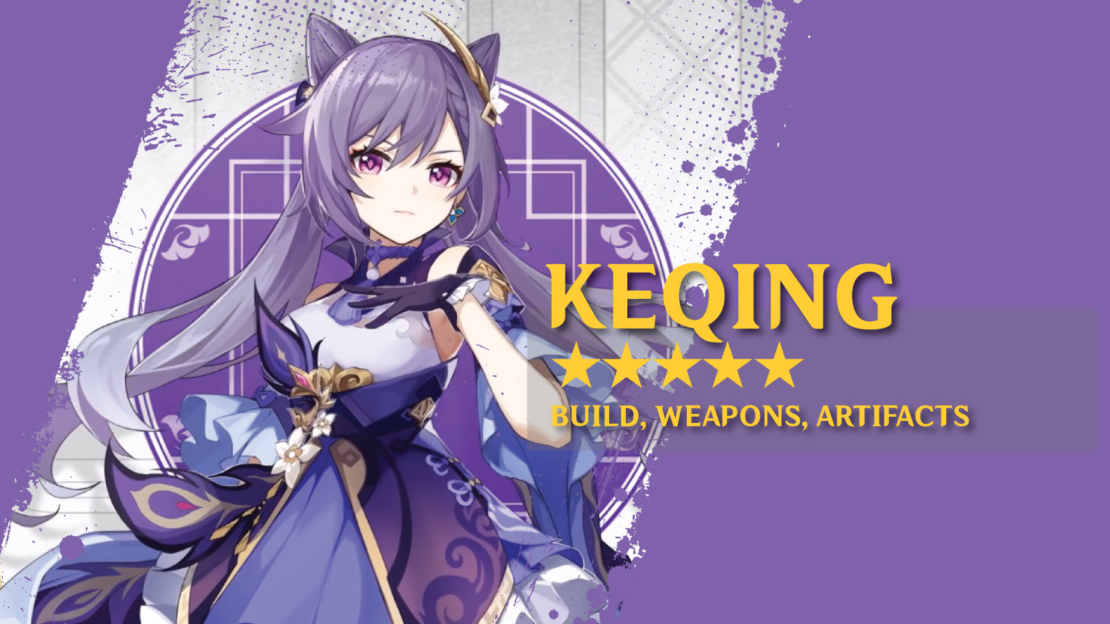 keqing-builds