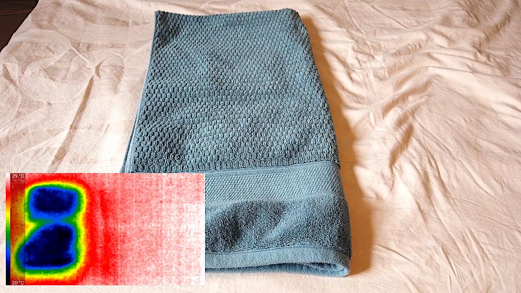Alternate method of using bed cooling hack