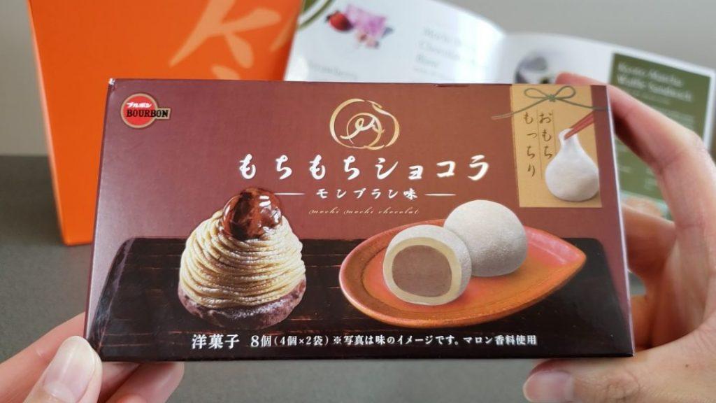 Mochi mochi chocolate: Mont blanc packaging