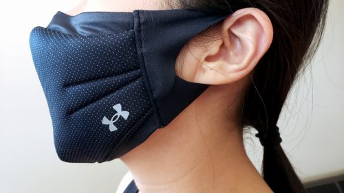 Wearing a properly fitted Under Armour Sports Mask