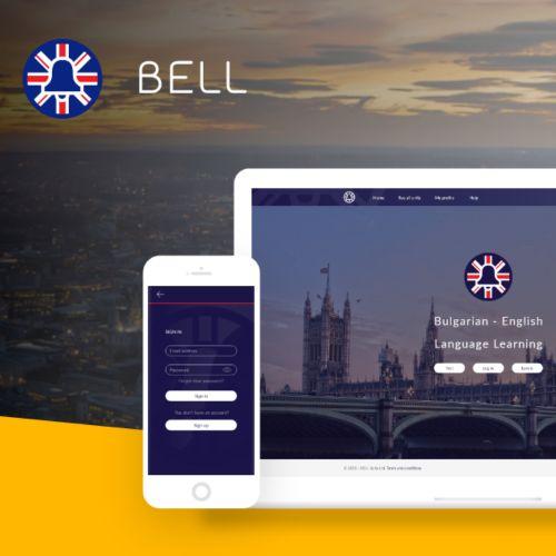 Bell app