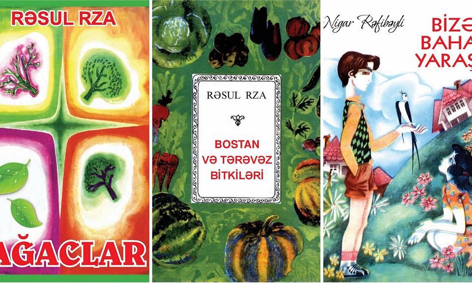 Rəsul Rza və Nigar Rəfibəylinin Uşaq Kitablarının Təqdimatı