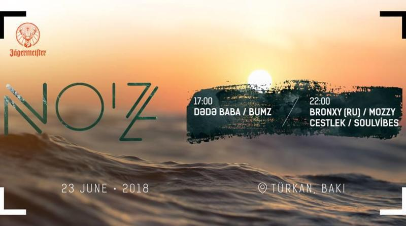В Баку открывается новый пляж