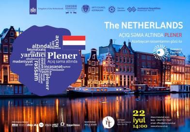 Пленэр «Нидерланды глазами азербайджанских художников»