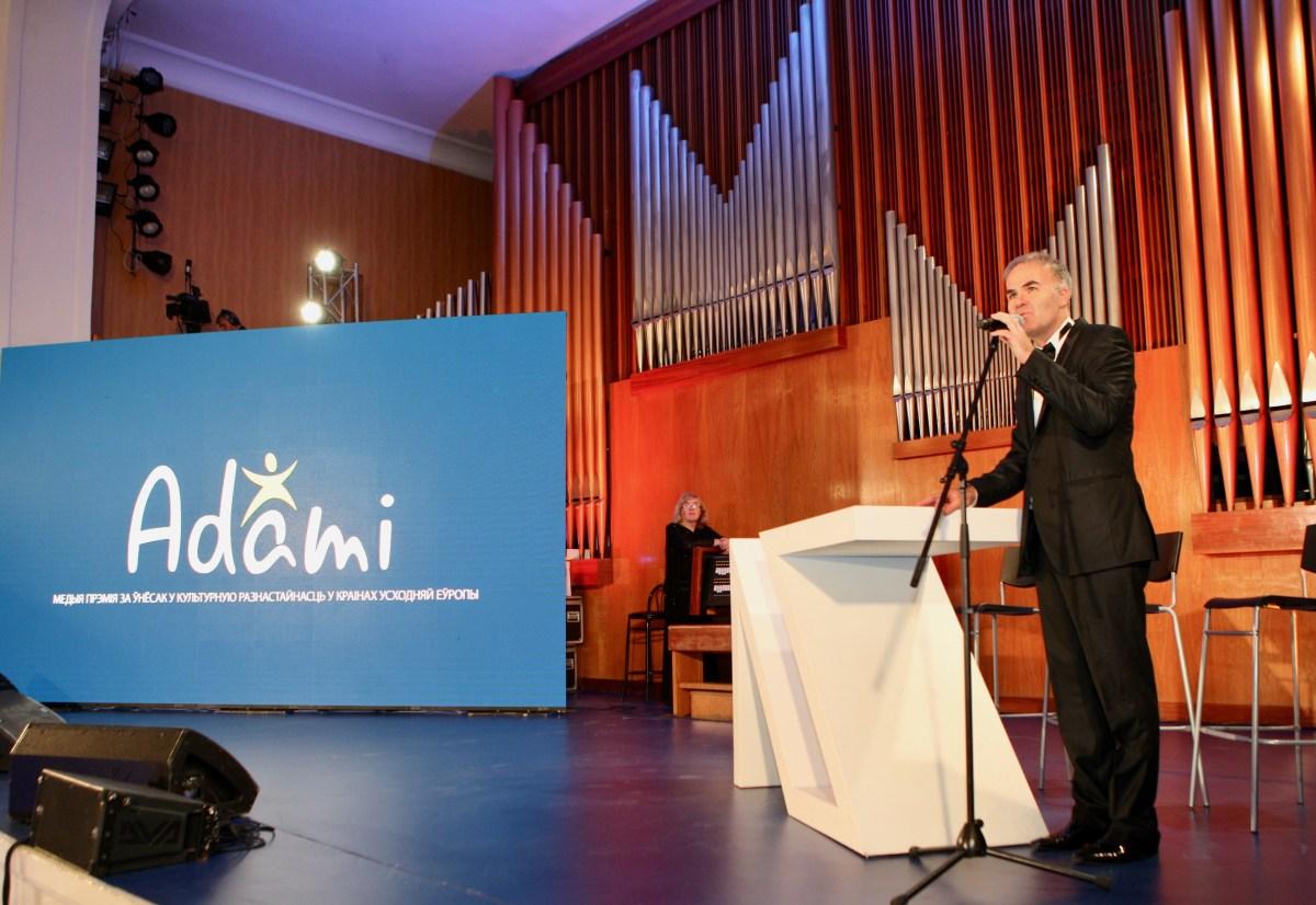 Победители ADAMI Media Prize 2018 года