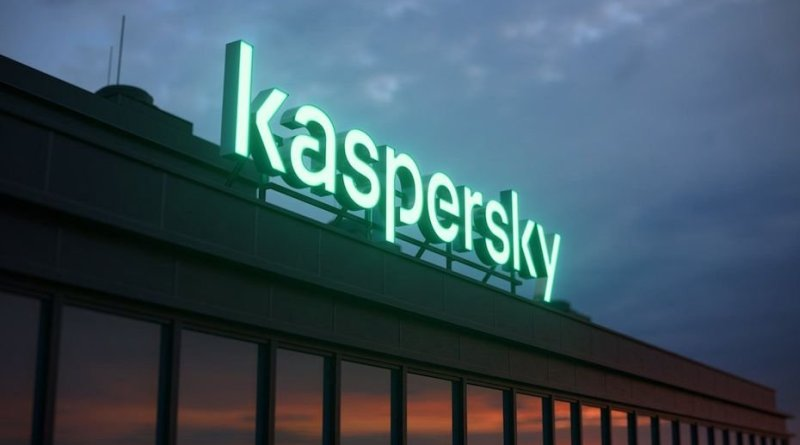 Кибербуллинг, овершеринг, груминг: «Лаборатория Касперского» напоминает, от чего стоит защищать детей в интернете