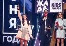 """Fidan Hüseynova """"Jara Kids Awards""""da """"İlin Mahnısı"""" mükafatının qalibi olub"""