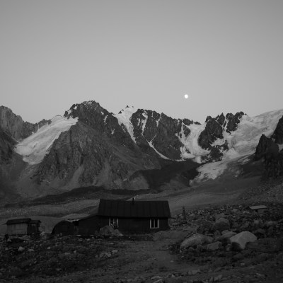 Cold as ice to us: The Woman and the Glacier