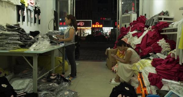 Observe To Understand: Wang Bing's Bitter Money