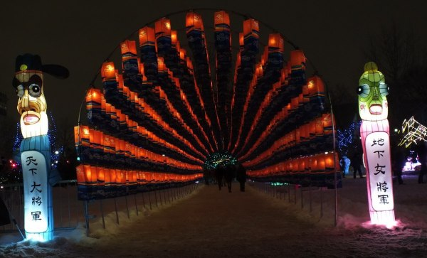 South Korean - Tunnel of Lanterns - Winterlude exhibit - Ottawa - Canada