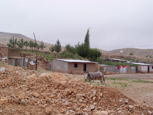 Village of Nuevo Santiage, Peru
