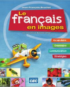 تحميل كتابLe Français en images لتعلم الفرنسية بالصور