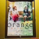 """Ç""超トリッキーな少女マンガもの「orange」"