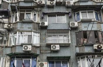 """Tri milijuna dolara za inovativniji i """"zeleniji"""" klimatizacijski uređaj"""