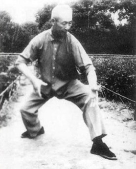 Maestro Yao Zongxun