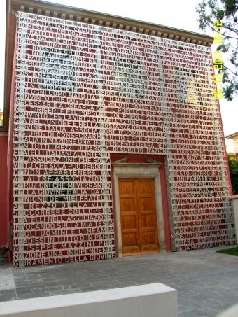 La suggestiva facciata della Domus Mazziniana che dà su Via D'Azeglio.