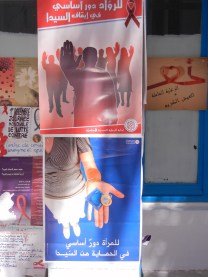 I visited the Tunisian First Aid station at WSF for medical advice; these safe sex posters were outside the entry by the main table; 29 March 2013; photograph by Frances Hasso