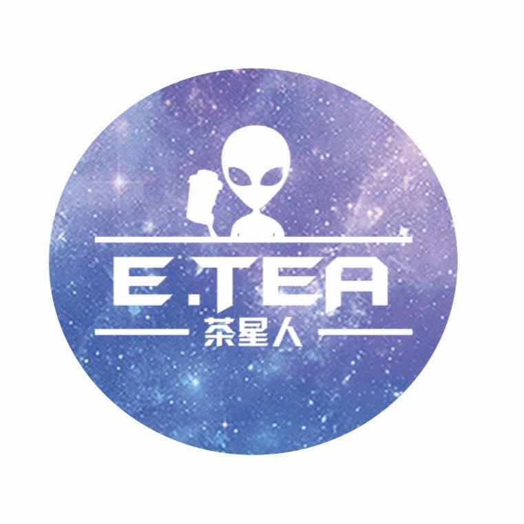E.Tea茶星人