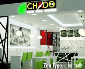 chado-inline-02