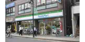 Family Mart Franchise