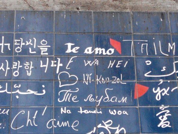 el muro de los te quiero