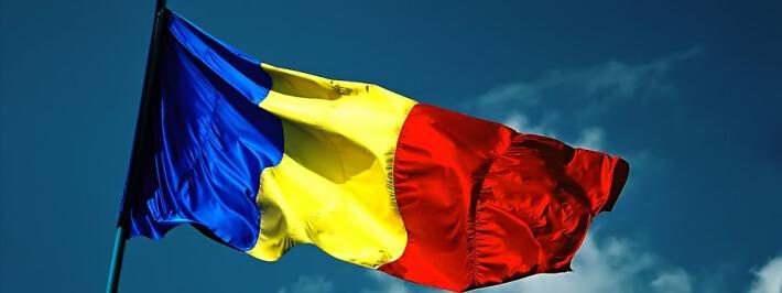 steagul-romaniei