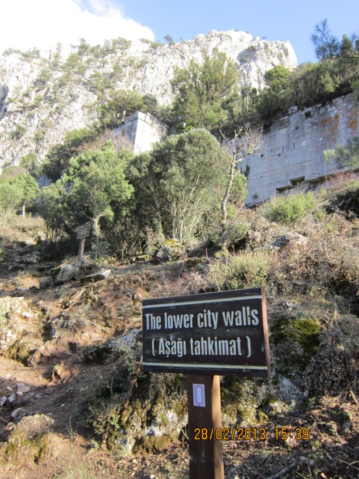 Lower wall, Teremessos