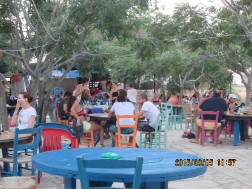 Serenity Bay Beach Bar