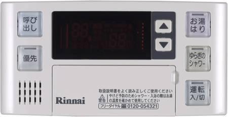 林內牌日本原裝進口熱水器屋外型24L熱水器REU-V2406W-TR專題介紹 @ 臺中美食-凡吃過,就會記得味道 :: 痞客邦