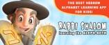 RabbiShalom_Ban_EN