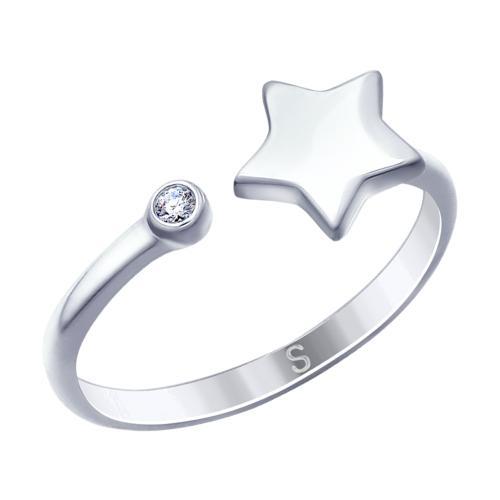 94012709 Кольцо из серебра со звездой