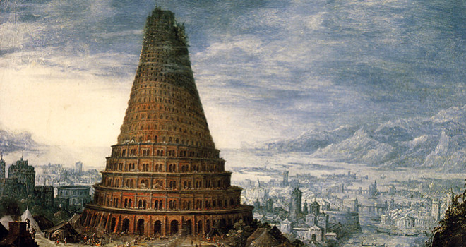 Tower-of-Babel-660x350-1478517950