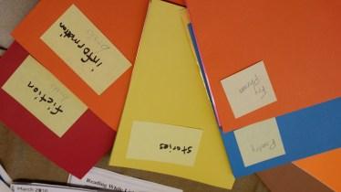 fluency folders