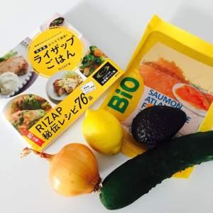 saumon-tartar2