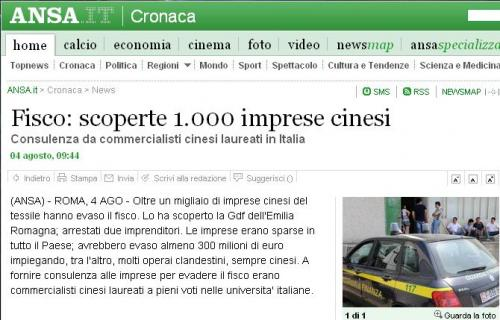 scatole cinesi