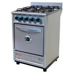 Cocina Industrial Fravega