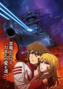 Uchū Senkan Yamato 2202