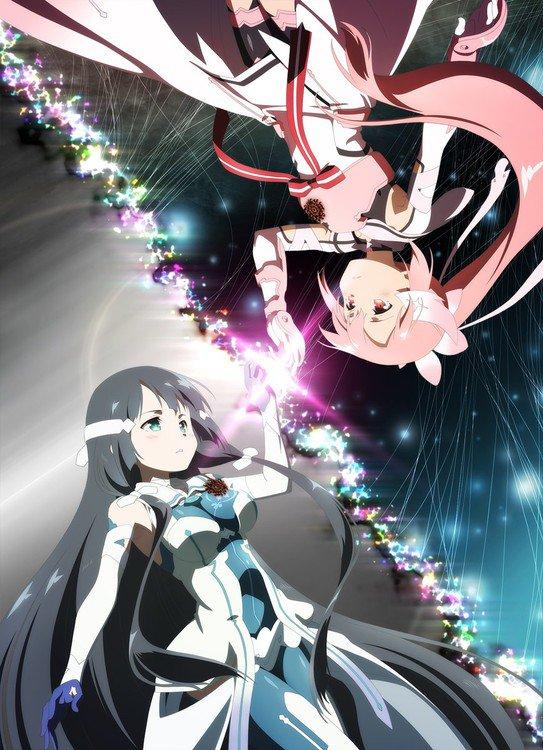 Yuki Yuna Is a Hero: The Hero Chapter