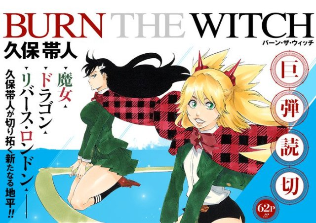 Burn the Witch destacada