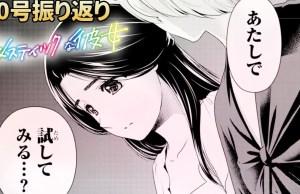Domestic na Kanojo manga destacada