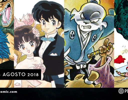 novedades planeta comic agosto 2018