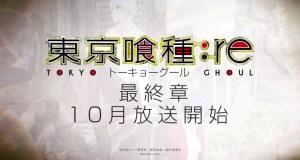 Tokyo Ghoul:re 2 teaser imagen destacada