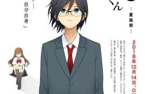Horimiya anime 4 OVA imagen destacada