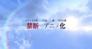 The Promised Neverland primer teaser imagen destacada