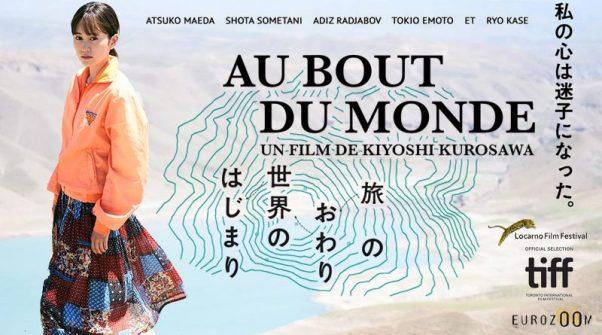"""Résultat de recherche d'images pour """"au bout du monde kurosawa"""""""