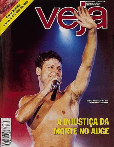 1996-03-13