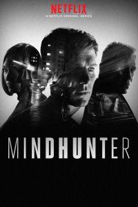 Mindhunter: σειρά ή πραγματική ιστορία;
