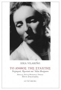 VILARINO_COVER_BROSTA
