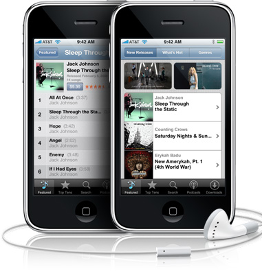 iphone_itunes